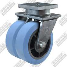 12 inch flat bottom movable iron core nylon wheel