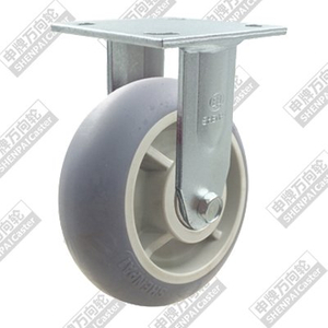 4 inch flat bottom fixed synthetic rubber wheel (grey)