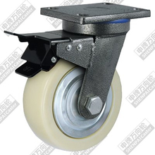 6 inch flat bottom brake MPD wheel